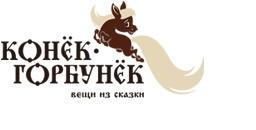 Конёк Горбунёк