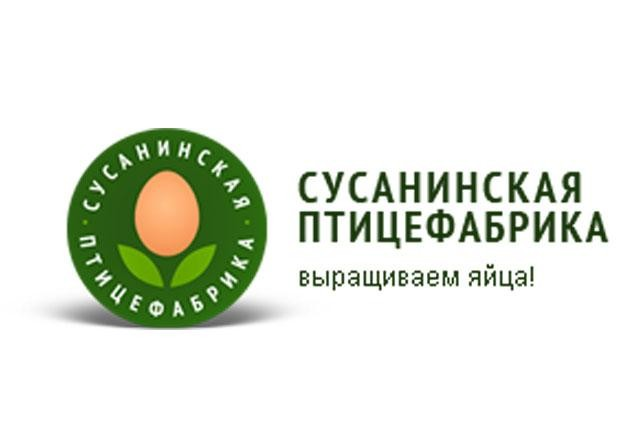 ЗАО ПТИЦЕФАБРИКА СУСАНИНСКАЯ