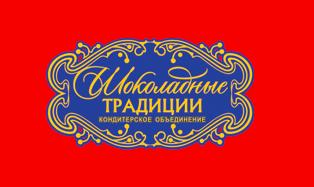 ООО Кондитерское объединение Шоколадные традиции