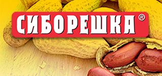 ООО Компания СИБОРЕШКА