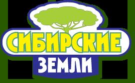 Компания Сибирские земли