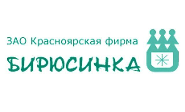 ЗАО КФ БИРЮСИНКА