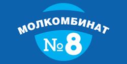 ООО МОЛКОМБИНАТ №8