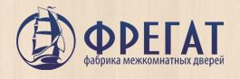 ООО Фабрика межкомнатных дверей «Фрегат