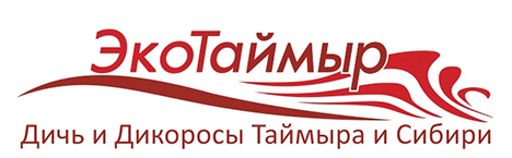 Компания ЭкоТаймыр
