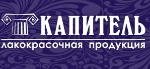 ООО КАПИТЕЛЬ ИРКУТСК