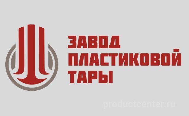ООО Завод Пластиковой Тары