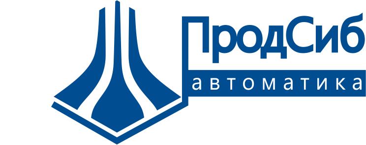 ООО ПродСибАвтоматика