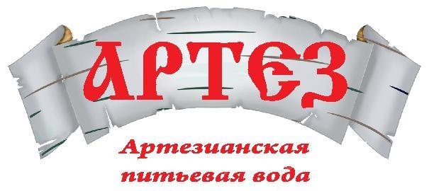 ООО Меркурий