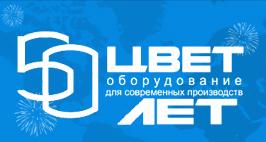 ОАО ЦВЕТ