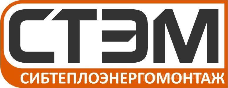 ООО СТЭМ