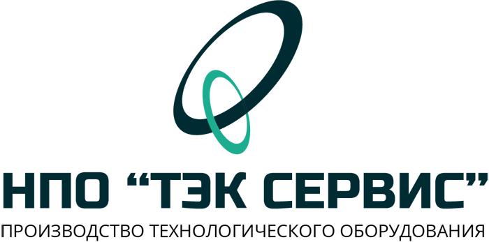ООО НПО ТЭК-СЕРВИС