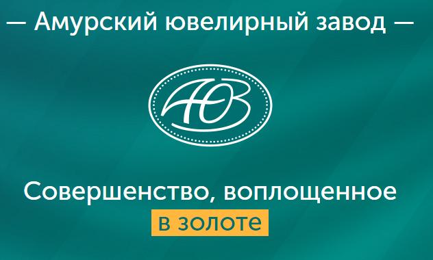 ООО АЮЗ