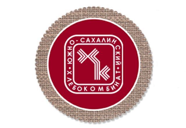 АО ЮЖНО-САХАЛИНСКИЙ ХЛЕБОКОМБИНАТ