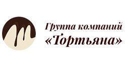 ООО ГК  «Тортьяна»