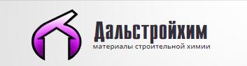 ООО ДАЛЬСТРОЙХИМ