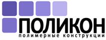 ООО ПОЛИТЕХ