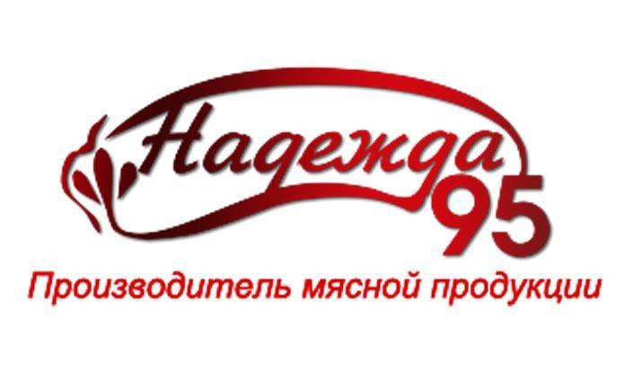 ООО НАДЕЖДА-95