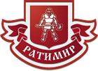 ООО РАТИМИР