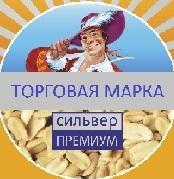 ООО ТД НОВЫЙ ВОСТОК
