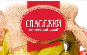 ООО КЗ СПАССКИЙ
