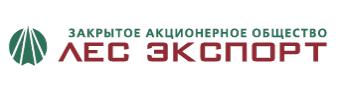 ЗАО ЛЕС ЭКСПОРТ