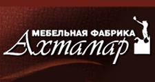 ООО Ахтамар