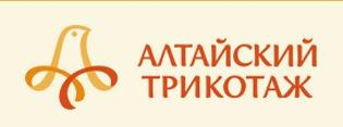 ООО Алтайский трикотаж