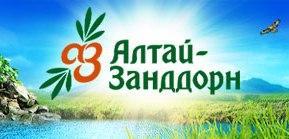 ООО Алтай-Занддорн