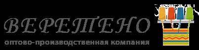 ООО Веретено