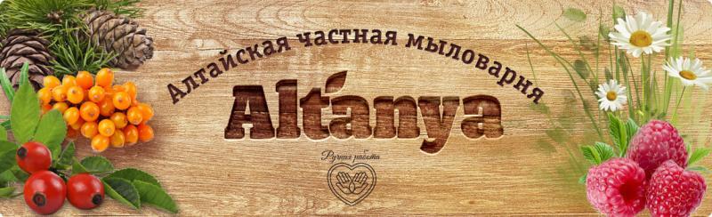 ТМ «Altanya»