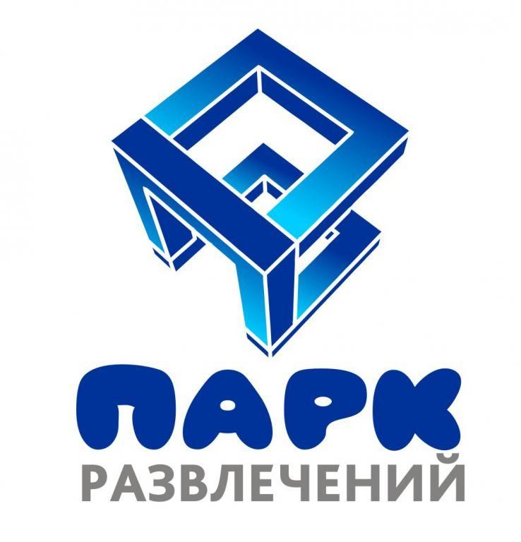 ООО ПК ПАРК РАЗВЛЕЧЕНИЙ
