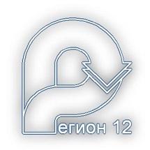 ООО Регион 12