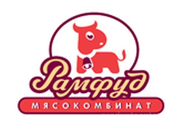 ООО  РАМФУД