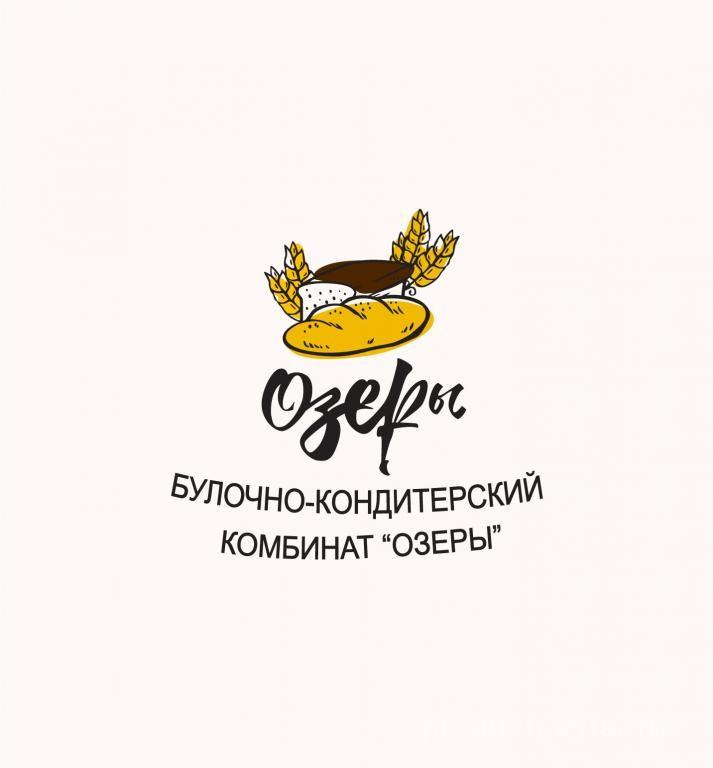 Булочно-кондитерский комбинат Озеры