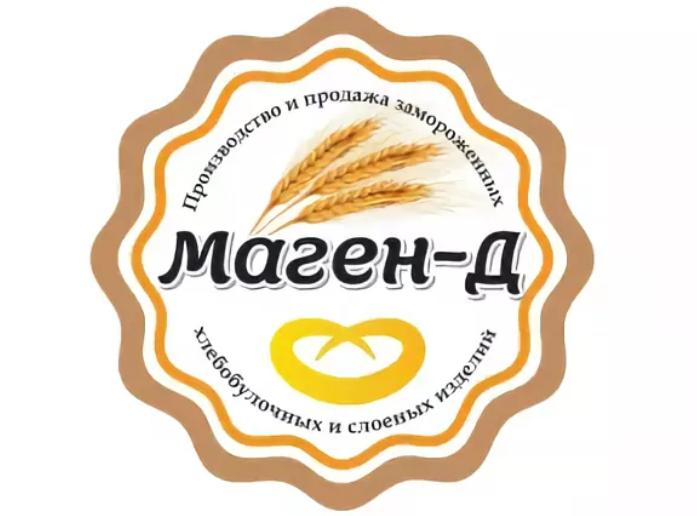 ООО МАГЕН-Д