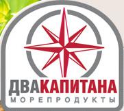 ООО ДВА КАПИТАНА