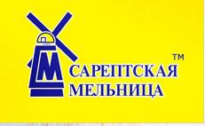 ООО Сарептская мельница