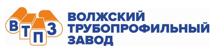 ООО Волжский трубопрофильный завод