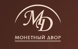 ООО МОНЕТНЫЙ ДВОР УНИВЕРС