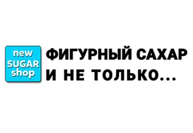 ООО НЬЮ ШУГА ШОП