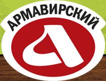 ООО Армавирский мясоконсервный комбинат