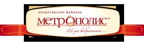 ООО Кондитерская фабрика Метрополис