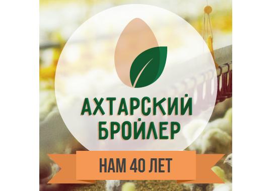 ООО Птицефабрика «Приморская