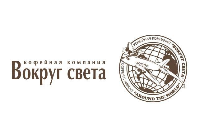 ООО КОФЕЙНАЯ КОМПАНИЯ ВОКРУГ СВЕТА