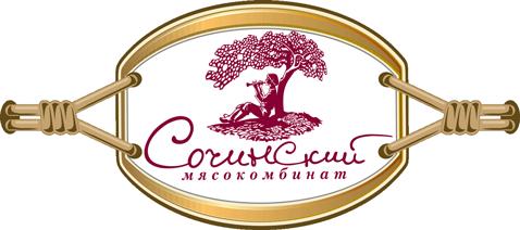ОАО Сочинский мясокомбинат