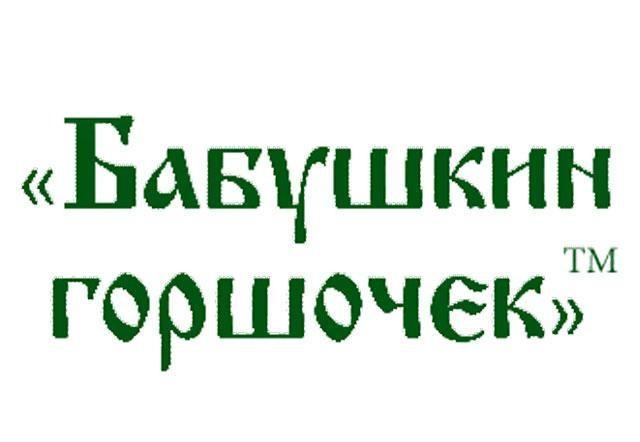 ООО ПКФ АИР