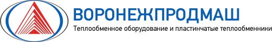 ООО «Воронежпродмаш»