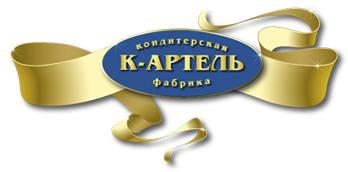 ООО КОНДИТЕРСКАЯ ФАБРИКА К-АРТЕЛЬ