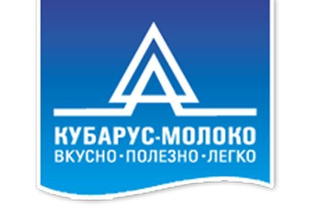 ОАО Молочная фабрика Кубарус-молоко
